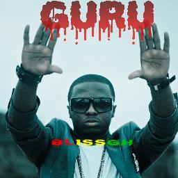 Photo of Guru Obumpa