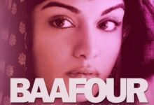 Photo of Baafour – indian Girl + Over