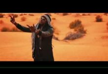 Photo of Guru – Epic | Official Video +mp3