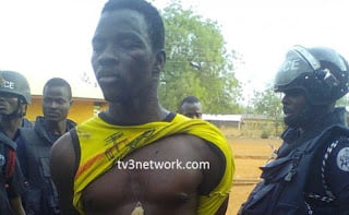 Photo of Police nabs Bunkpurugu 'talisman'