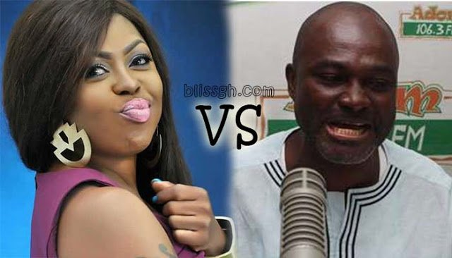 Photo of I will release naked pictures of Afia Schwarzenegger – Kennedy Agyapong