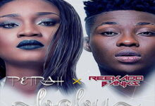 Petrah ft. Reekado Banks - Baby (Prod by Timmy)