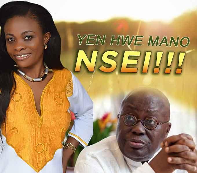 Diana Asamoah Yen Hwe Mano Nsei