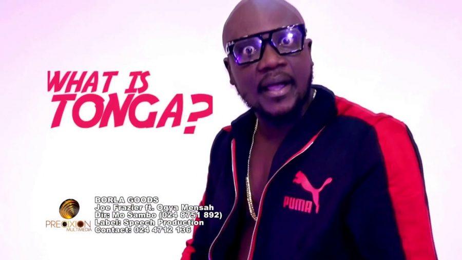borla goods joe frazier ft ogya - Borla Goods - Joe Frazier ft. Ogya Mensah (Official Video)