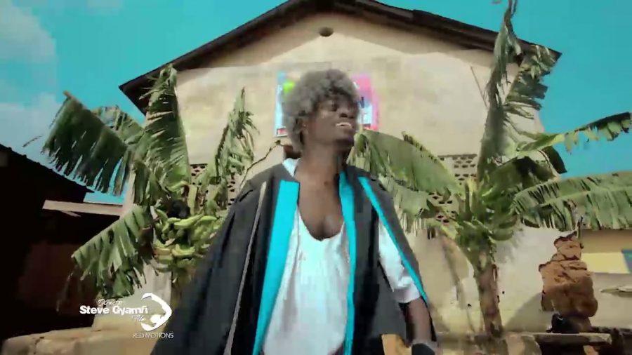 watch lil win ft young chorus ma - Watch: Lil Win ft Young Chorus - Mama Boss Papa (Yimama) (Video Trailer)