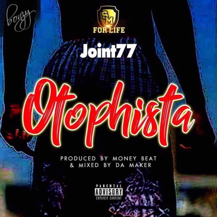 Joint 77 Otofista prod. by Moneybeatz - Joint 77 - Otofista (prod. by Moneybeatz)