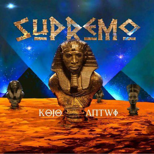 Kojo Antwi Supremo - Kojo Antwi - Supremo (Prod. by Kaywa)