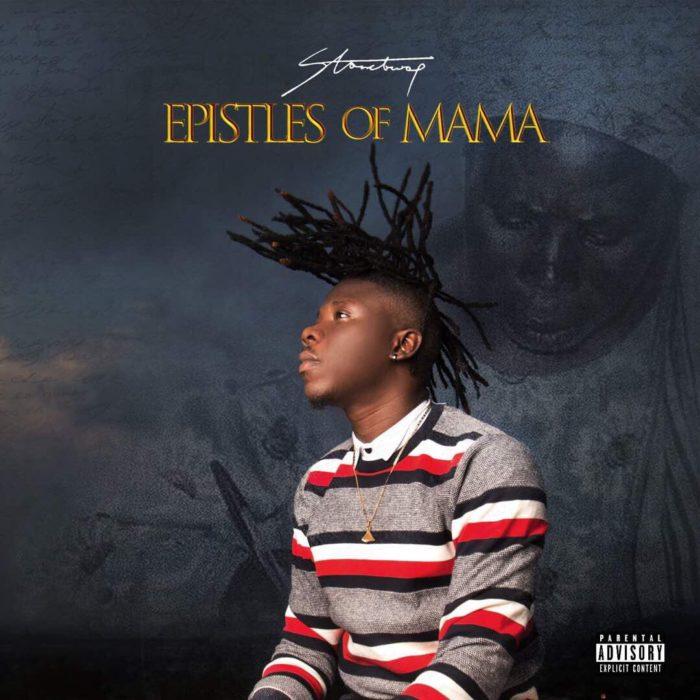 Stonebwoy Epistles of Mama - Stonebwoy ft. Mugeez & Praiz - Mane Me (EOM Album)