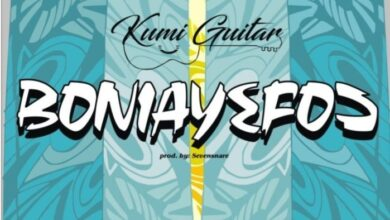 Photo of Kumi Guitar – Boniay3fo  (Prod by Sevensnare) {Download mp3}
