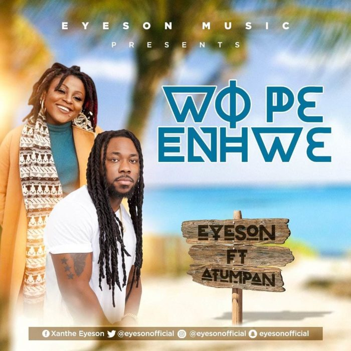WhatsApp Image 2019 07 15 at 11.36.29 - Eyeson ft. Atumpan Wope Enhwe (Prod. By Chensee Beats) {MP3 Download}