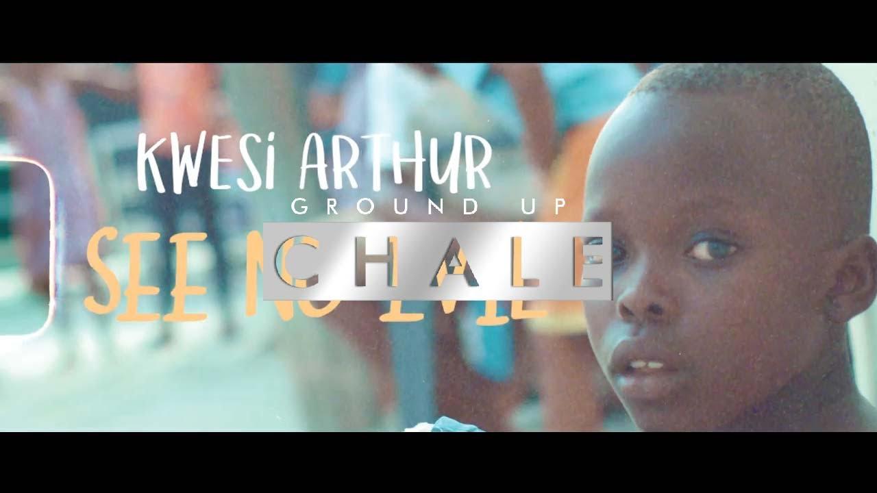 kwesi arthur see no evil officia - Kwesi Arthur - See No Evil (Official Video)