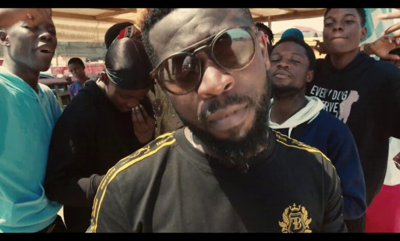 Photo of Bisa Kdei – Anadwo (Official Video)