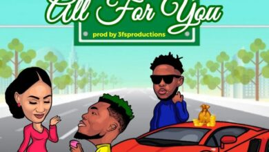 Photo of Camidoh ft. Medikal – All For You