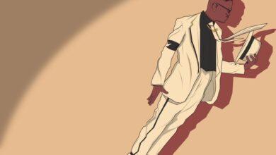 Bad Boy Timz - MJ