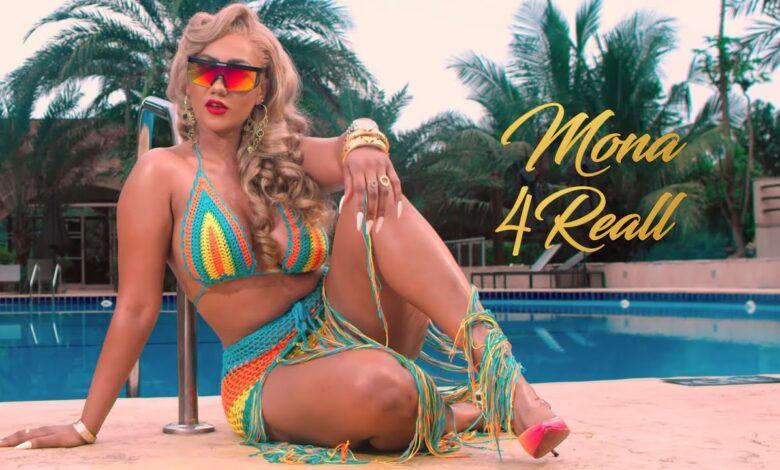 Mona 4Reall (Hajia4Real) - Badder Than (Official Video)